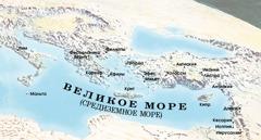 Карта, на которой показаны места, посещённые Павлом и Тимофеем