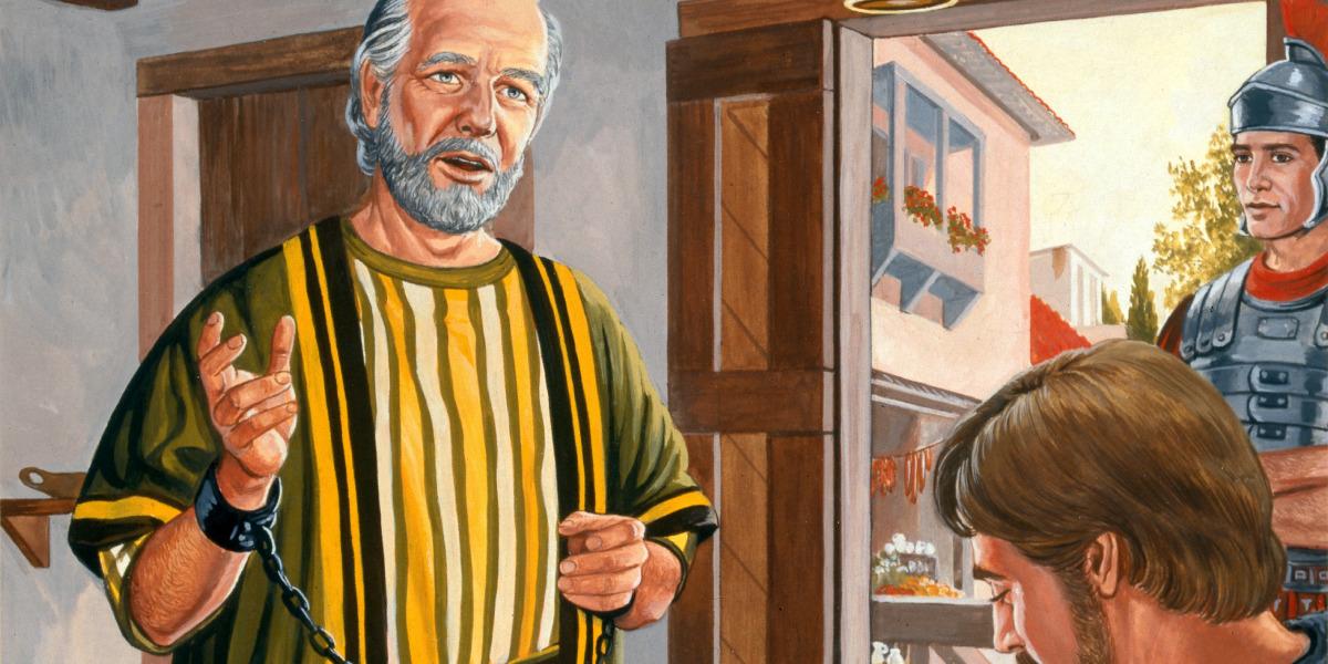 ローマにいるパウロ | 聖書物語
