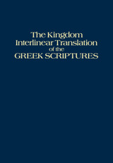 Cover of The Kingdom Interlinear Translation of the Greek Scriptures