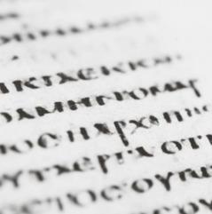 Bibliata estudianapaqmi yanapawasun niq qillqapi mapakunam yanapawasun Musuq pachapi kawsaqkunapaq Diospa palabran bibliata estudianapaq