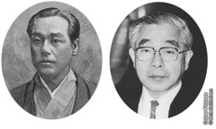 Yukichi Fukuzawa; Kenichi Fukui