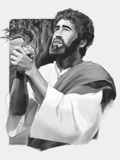 Jesus biður