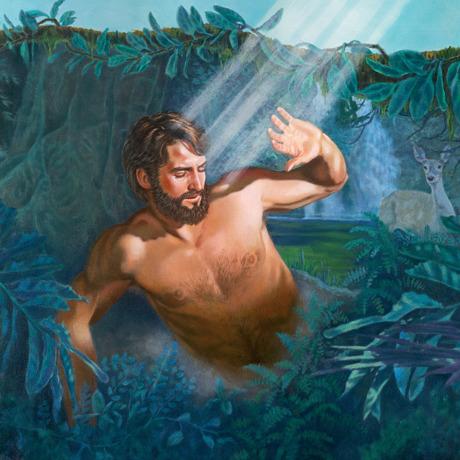 Ο Αδάμ τη στιγμή της δημιουργίας σηκώνεται από το χώμα
