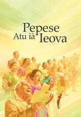 Pepese Atu iā Ieova