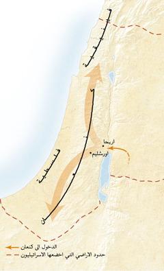 خريطة ارض كنعان[الخريطة في الصفحة ١١]