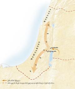 ქანაანის რუკა[რუკა 11 გვერდზე]
