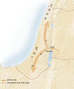कनानको नक्सा[पृष्ठ ११-मा भएको नक्शा]