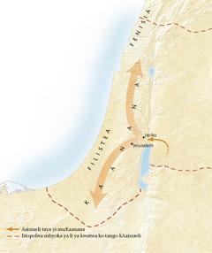 Map of the land of Canaan[Okaalita pepandja 11]