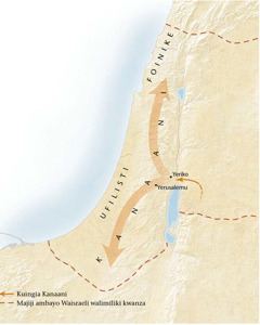 Ramani ya eneo la Kanaani[Ramani katika ukurasa wa 11]