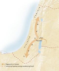 Mapa ng lupain ng Canaan[Mapa sa pahina11]