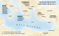 Hartë e vendeve ku Pavli shkroi letra