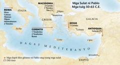 Mapa sa mga dapit diin si Pablo naghimog mga sulat