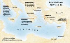 Kartta niistä paikoista, joissa Paavali kirjoitti kirjeitä