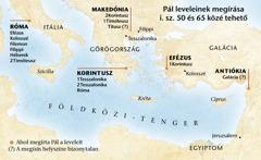 Térkép azokról a helyekről, ahol Pál megírta aleveleit