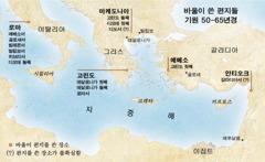 바울이 편지를 쓴 장소를 보여 주는 지도