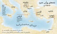 نقشه مکانهایی که نامههای پولس نگاشته شد