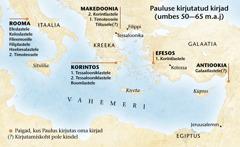 Kaart kohtadest, kuhu Pauluse kirjad saadeti