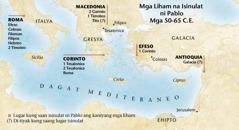 Mapa ng mga lugar kung saan isinulat ni Pablo ang kaniyang mga liham