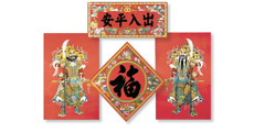 Chinese religious emblems