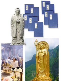 Statue of Confucius; books; Buddhist statue; people burning incense to gods