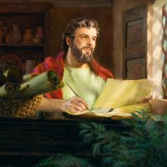 Pisarz biblijny