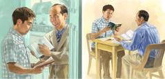 Seorang Saksi-Saksi Yehuwa membaca ayat Bible kepada seorang lelaki, kemudian belajar Bible dengannya