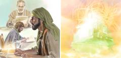 یَهُوَه از آسمان به انسانها الهام میبخشد تا کتاب مقدّس را به نگارش درآورند