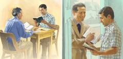 یکی از شاهدان یَهُوَه آیهای از کتاب مقدّس را برای مردی میخواند و کتاب مقدّس را با او مطالعه میکند