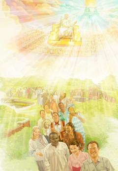 يسوع يحكم من عرشه في السماء على بشر يعيشون في الجنة على الارض