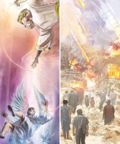 الاشرار يموتون في هرمجدون، والشيطان وأبالسته يُعاقَبون