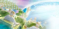 یسوع مسیح تے اِک لکھ چوالی ہزار آدمی بادشاہواں دے طور تے