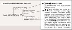 Omufano g'omusitari rhwakayigirako