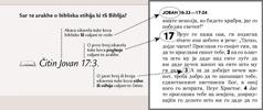 Primer bašo biblisko stiho