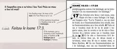 Auala e suʻe ai mau sii o le Tusi Paia