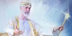 พระเยซูปกครองเป็นกษัตริย์อยู่บนสวรรค์