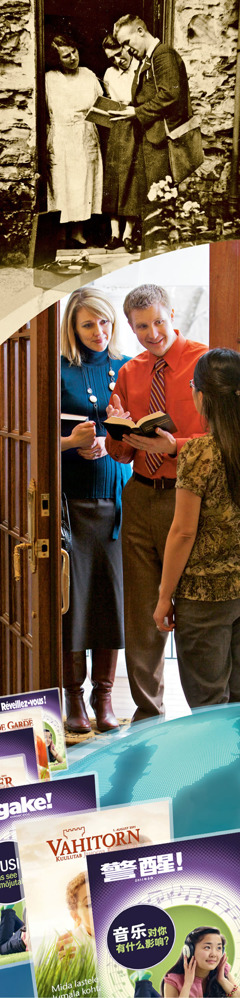 여호와의 증인이 1900년대 초에 전파하고 있는 장면, 오늘날에도 계속되고 있다; 여러 언어로 된 성서 연구 인쇄물