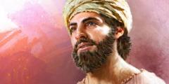 Yosefu