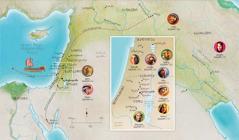 იმ ბიბლიური ადგილების რუკა, სადაც ღვთის ერთგულ მსახურებს, ხანას, სამუელს, აბიგაილს, ელიას, მარიამს, იოსებს, იეოსოს, მართას და პეტრეს უწევდათ ყოფნა.