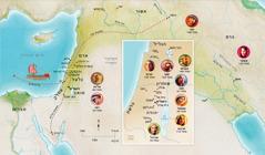 מפה של ארצות המקרא הקשורות לחייהם של חנה, שמואל, אביגיל, אליהו, מרים ויוסף, ישוע, מרתא ופטרוס