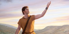 여호와에 대한 확신에 차서 하늘을 바라보는 다윗