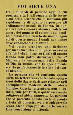 Una cartolina di testimonianza in italiano