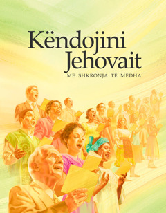 Kopertina e librit Këndojini Jehovait