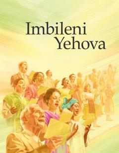 Inkupo ya citabo ca nyimbo icileti Imbileni Yehova