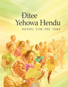 Chantons à Jéhovah tɛ takayaɣ huyuu