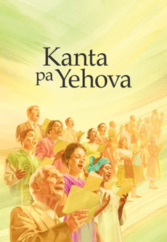 Portada di e buki Kanta pa Yehova