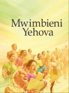 Jalada la kitabu Mwimbie Yehova