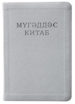Шәкил: сәһифә3