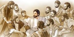 Иисус и 11 верных апостолов