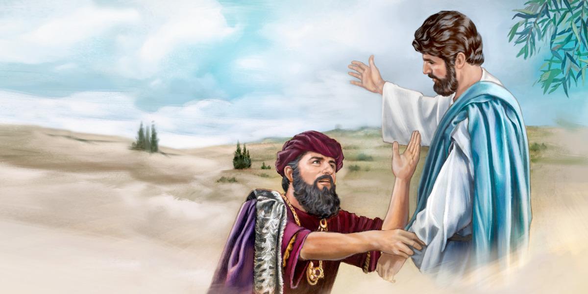 El Segundo Milagro Que Hace Jesús En Caná La Vida De Jesús