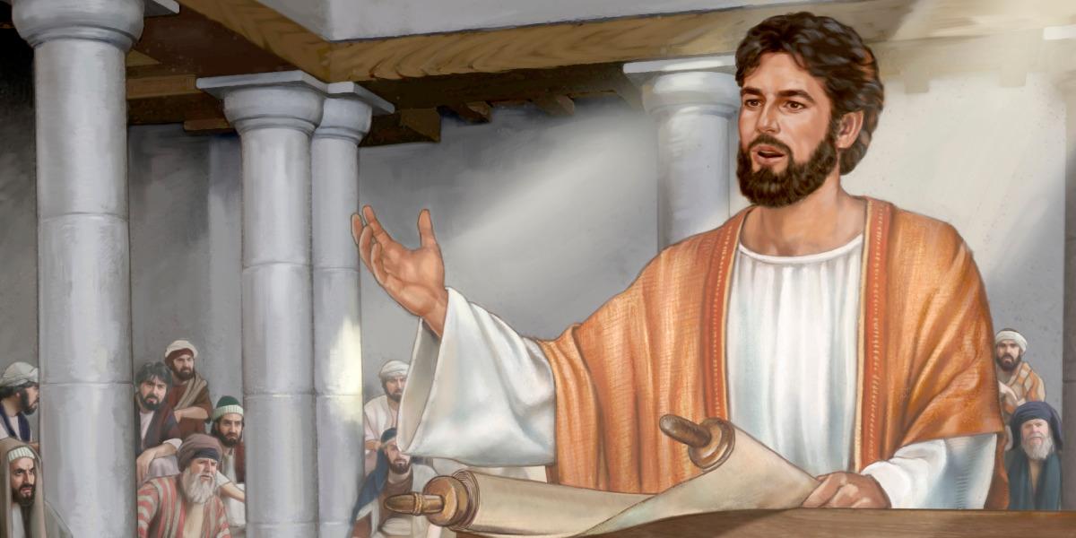 Jesús de pie en la sinagoga leyendo del rollo de Isaías